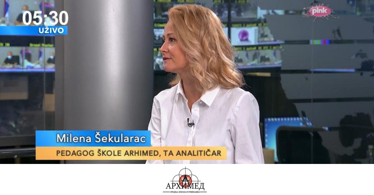 Arhimed - Srednja skola i gimnazija